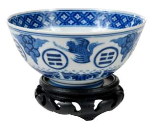 Chinese Blue and White Rice Bowl, Taoist Symbols