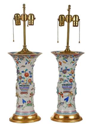 Pair Chinese Famille Rose Relief Decorated Vases