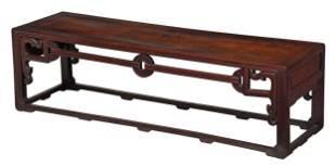 Chinese Figured Hardwood Low Table