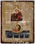 372 Russian icon