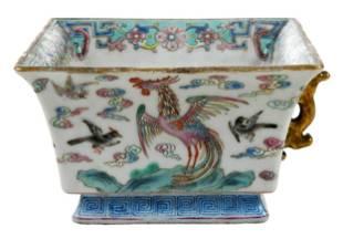 Chinese Famille Rose 'Phoenix' Porcelain Bowl