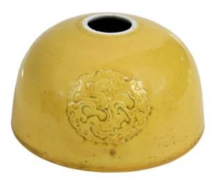 Chinese Yellow Glazed Water Pot, Taibo Zun