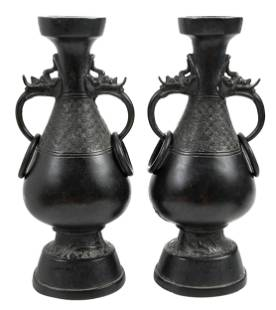 Pair of Chinese Bronze Mask Handle Vases