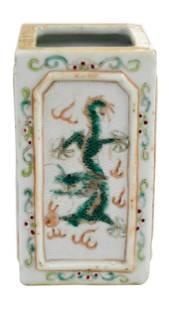 Chinese Famille Verte Square Porcelain Brush Pot