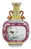 Chinese Famille Rose Porcelain Vase, Cloth Box