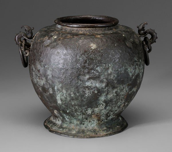 8: Bronze Food Vessel, [Pou]