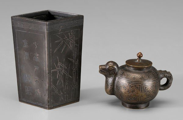 11: Silver Inlaid Bronze Brush Pot, Teapot