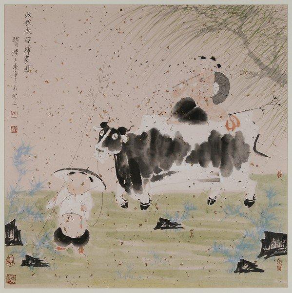 2: Zhang Yong