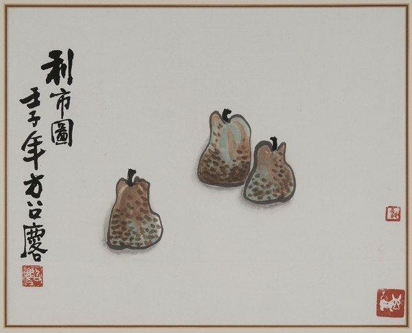 3: Fang Zhaolin