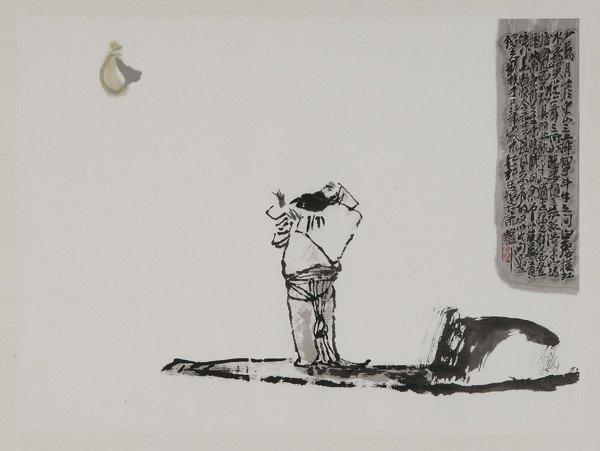 5: Liu Pu