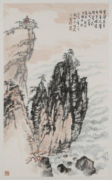 10: Qian Songyan