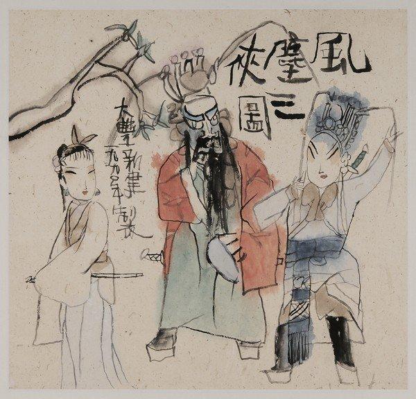 12: Zhu Xinjian