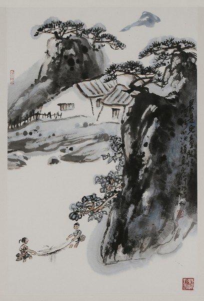 13: Zhu Ziuli