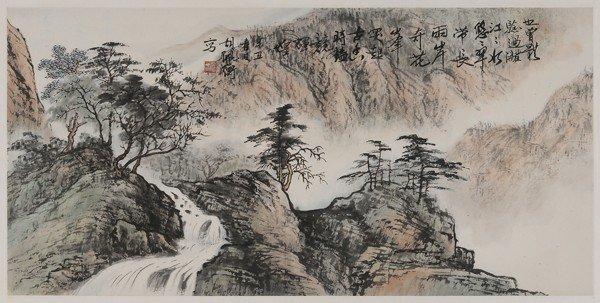 19: Hu Peiheng