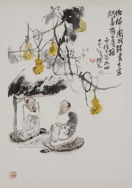 20: Zhu Xiuli