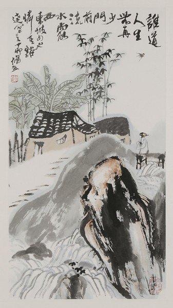21: Zhu Xiuli