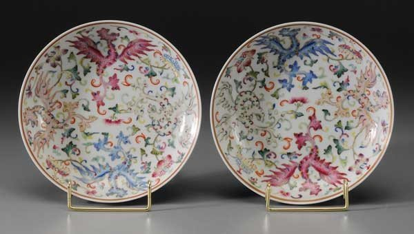 13: Pair [Famille Rose] Porcelain Bowls