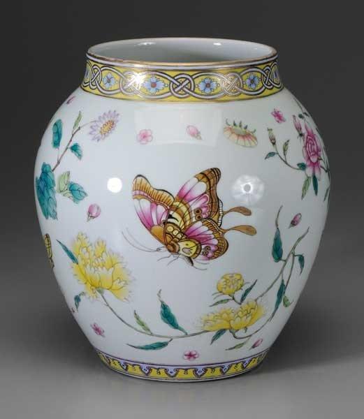 14: [Famille Rose] Porcelain Jar