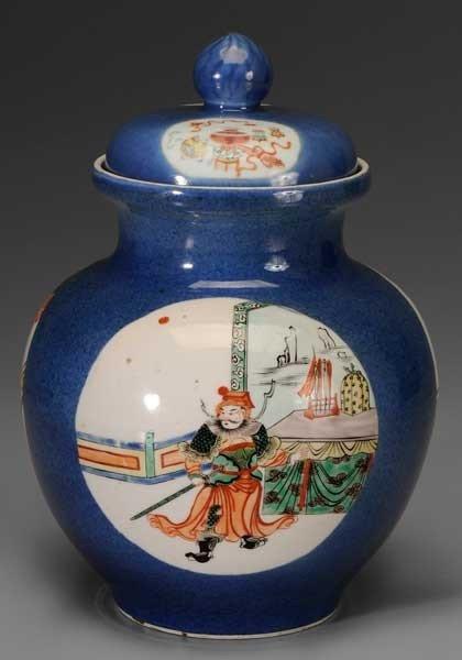 16: Porcelain Lidded Vase