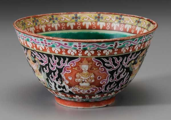 110: Polychromed Glazed Porcelain Bowl With