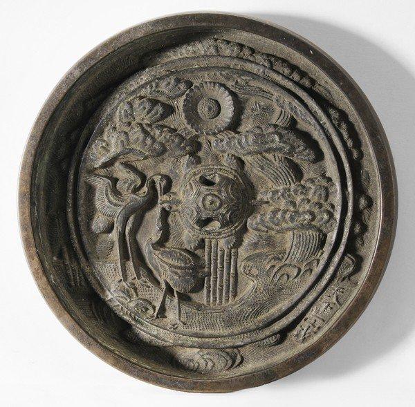 693: Bronze Mirror