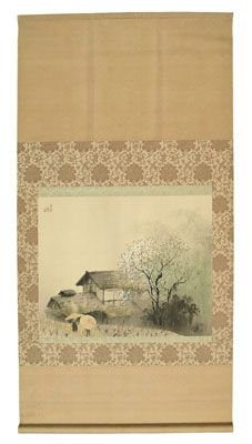 868: Scroll by Guokudo Kawai, Japanese,