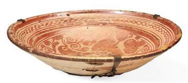 Hispano-Moresque Faience Bowl