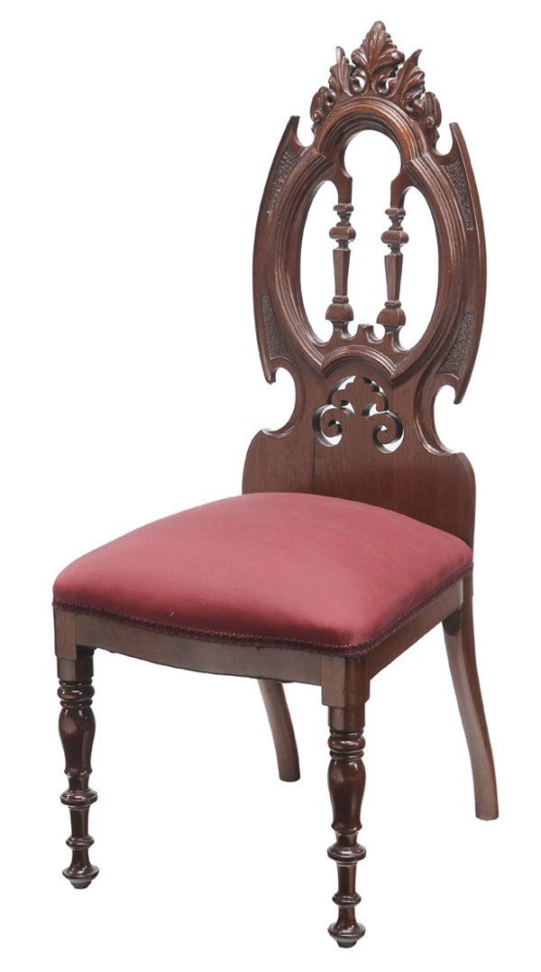0923: Victorian Carved Walnut Side Chair