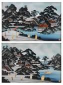 1088 Japanese School
