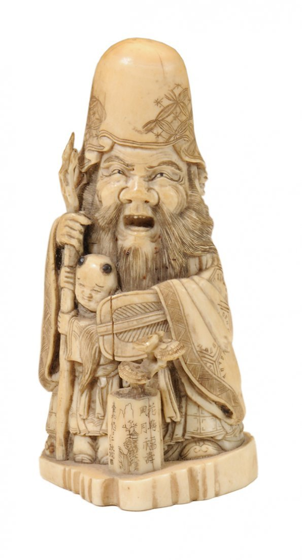 Carved Ivory Standing Figure, Scholar