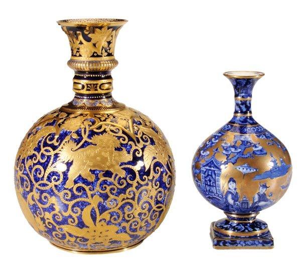 11: Derby Gilt Bottle Vase, Fenton Footed