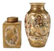 89 Fine Gilt Satsuma Vase Tea Caddy