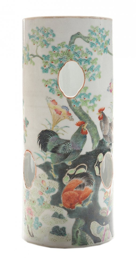 Enameled Porcelain Cylinder Form
