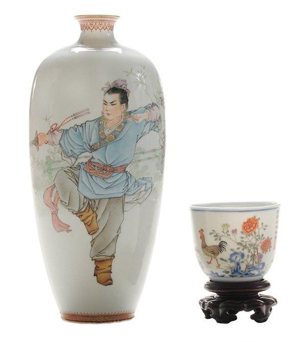 Asian Porcelain Bottle Vase, Porcelain