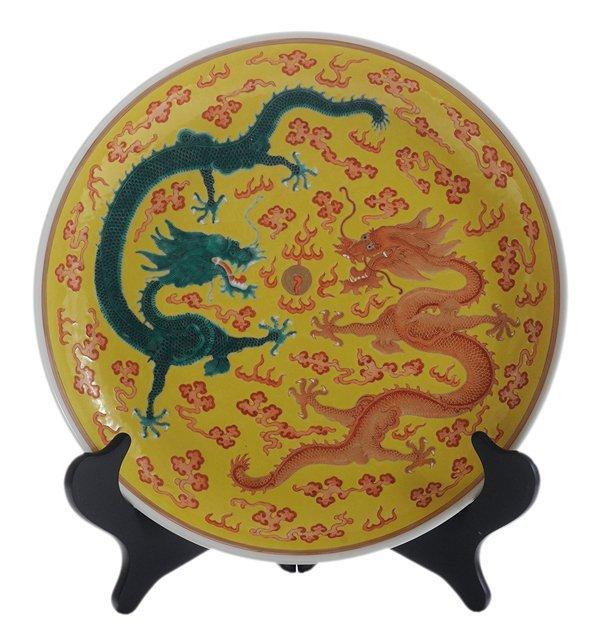 Heavily Enameled Dragon Dish