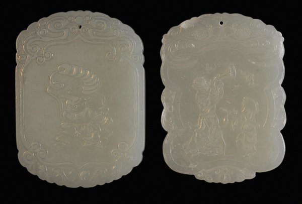 Two Finely Carved White Jade
