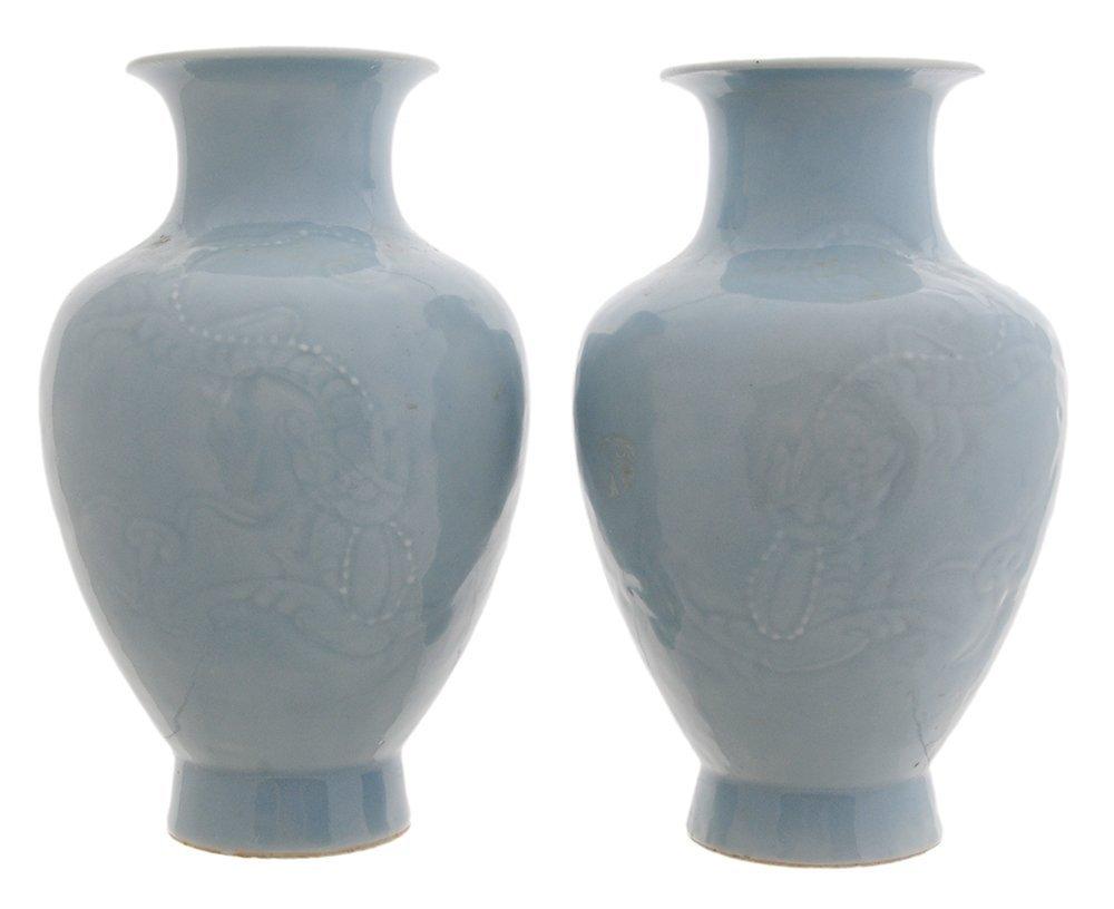 Pair  Clair de Lune  Incised Porcelain