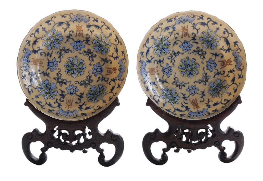 Pair Finely Enameled Coffee Ground