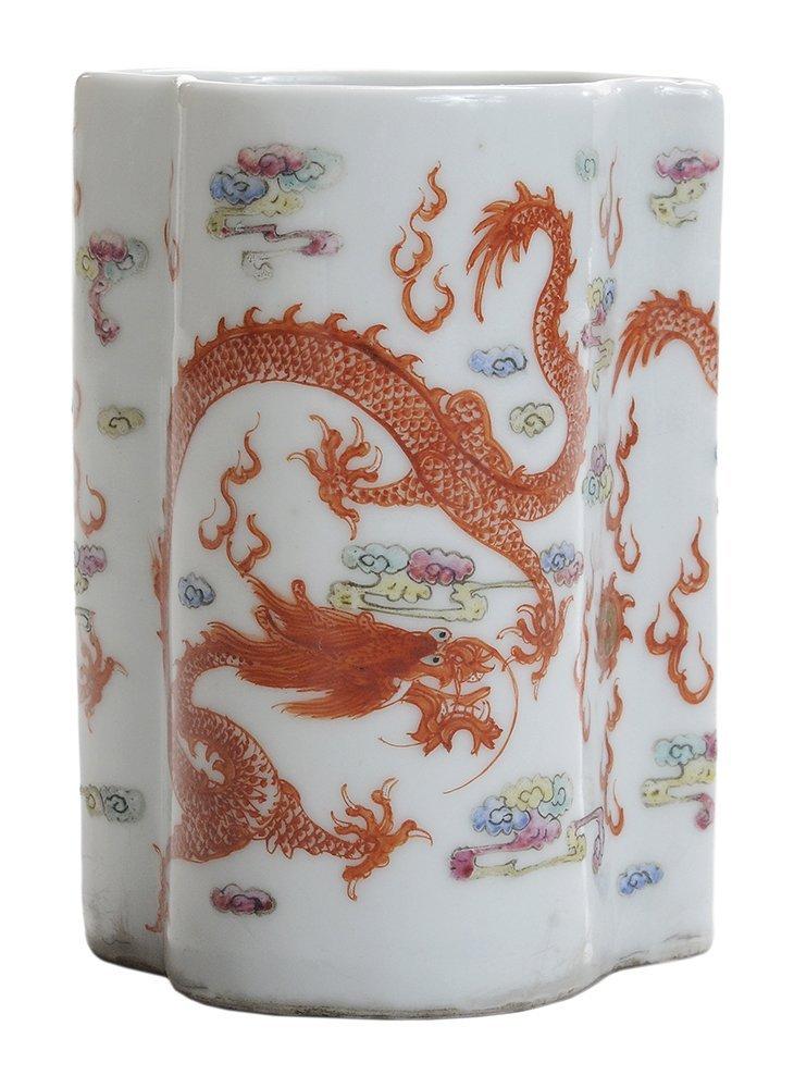 Chinese Porcelain Enameled Dragon-