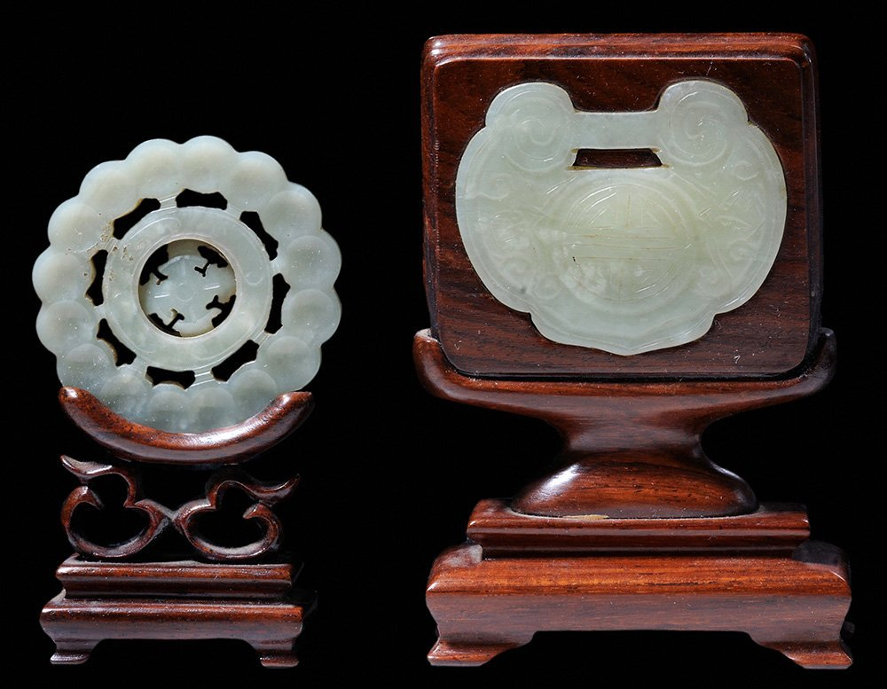 Carved Jade Disc and a [Ruyi]-Form