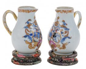 Pair Chinese Export Porcelain Armorial