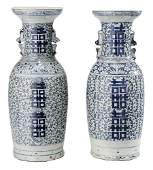 Large Pair Blue and While Porcelain