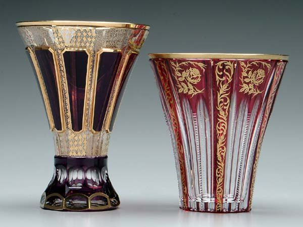 16: Two cased-glass vases: