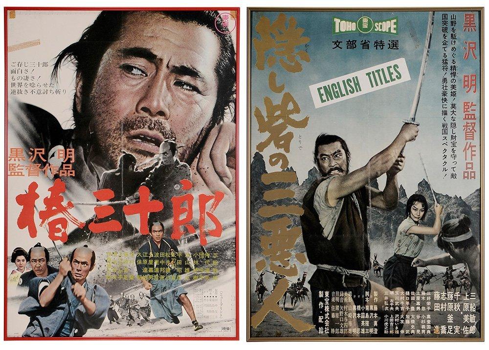 Two Framed Toshiro Mifune Movie