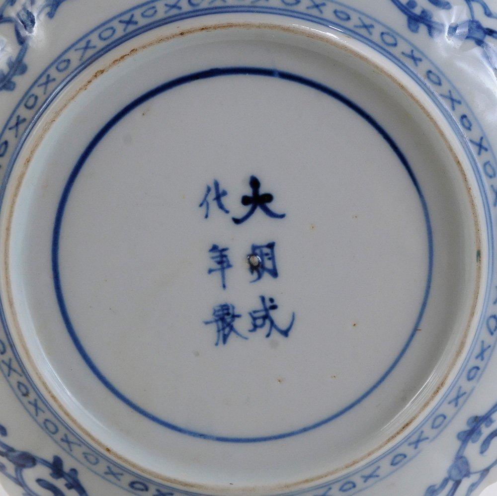 Group of Six Arita/Imari Dishes - 2