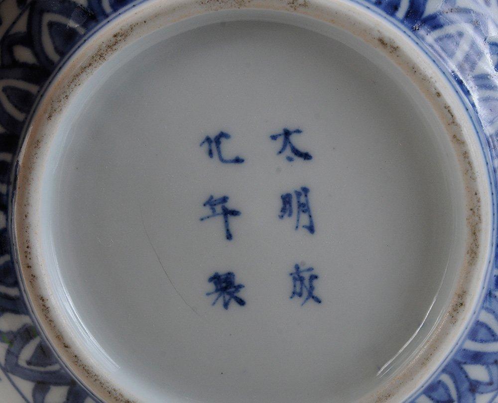 Group of Six Arita/Imari Dishes - 3