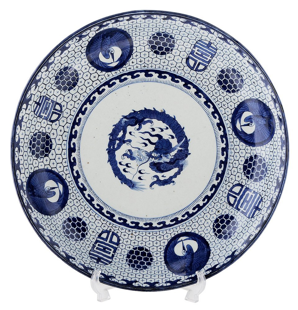 Large Arita Blue and White Porcelain