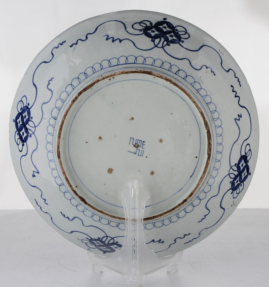 Large Arita Blue and White Porcelain - 5