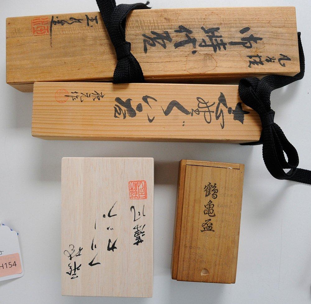 Group Boxed Sake and Food Ceramics - 4
