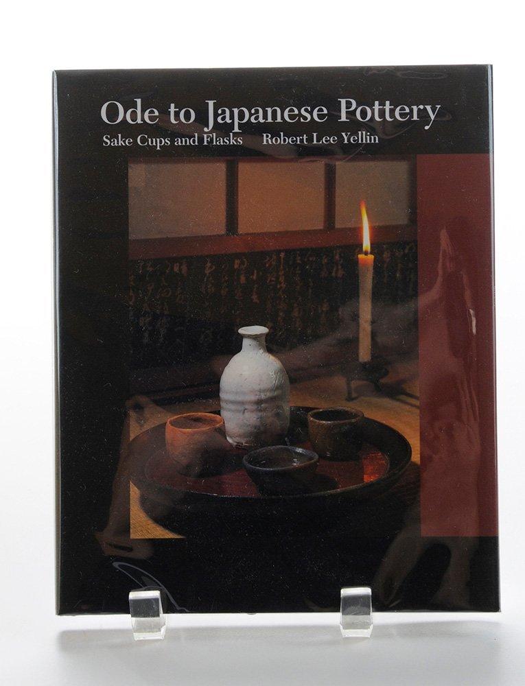Group Boxed Sake and Food Ceramics - 5
